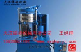 BZJ300型300直径筛框配套标准检验筛