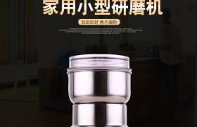 五谷雜糧粉碎機不銹鋼磨粉機小型研磨機打粉機廠家直銷