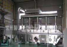 廠家直銷調味品結晶干燥設備振動流化床干燥機