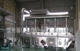 厂家直销调味品结晶干燥设备振动流化床干燥机
