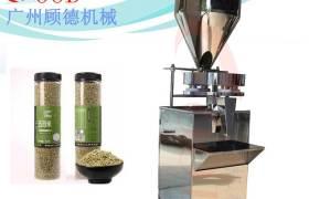 廣州顧德長期供應花卉顆粒灌裝機種子顆粒定量分裝機小顆粒包裝機