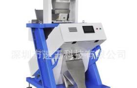 熱銷大米CCD小型色選機安徽寧夏福建優質大米色選機