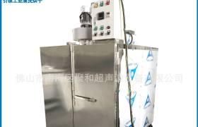 按需定做工业电加热式热风循环烘干炉