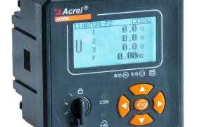 安科瑞低價直銷零線檢測多功能電能計量表