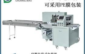 江蘇銅管自動包裝機鐵管五金金屬制品包裝機械