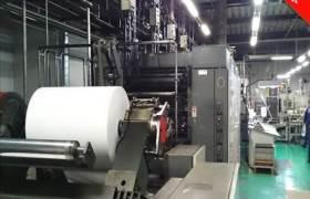 輪轉印刷機小森商業輪轉