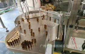 西林瓶10ml全自動理塞理蓋灌裝壓塞扎蓋一體機