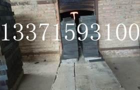 推板窯爐燒制青磚青瓦窯爐
