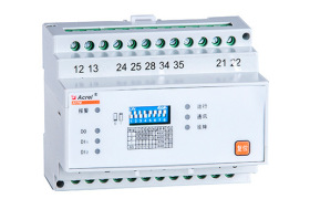直销安科瑞AFPM-8消防设备电流电压组合式监控模块