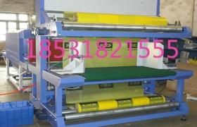 辽宁岩棉保温板打包机价格