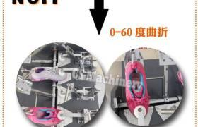 江蘇SATRA-TM92成品鞋耐彎曲試驗機成品鞋彎折后跟起2工位
