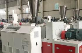 单螺杆塑料挤出机厂家直销pvc管材挤出生产线塑料管材挤出生