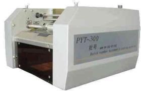 紙盒鋼印打碼機 PYT-300型
