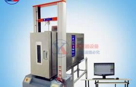 高低溫拉力機高低溫萬能材料拉力試驗機