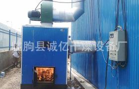 新型節能 大棚車間取暖加溫設備自動化溫控燃煤熱風爐廠家直供