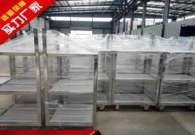 倉儲物流臺車移動物流搬運設備廠家批發可折疊不銹鋼物流臺車