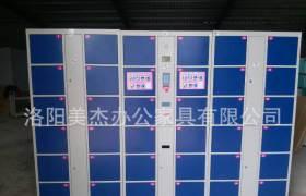 加工定制更衣室36门电子存包柜