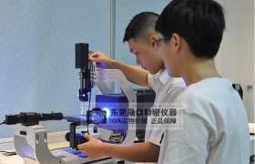 手表首飾水接觸角測量設備塑料薄膜包裝質量檢測附著度檢測儀