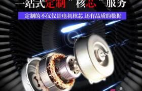 召歌排风扇滚珠轴承油烟机通用YCY180w电机B调速马达防爆步进电机