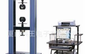 橡胶塑料门式微机万能拉力试验机-纺织纸张电线电缆延伸率测试仪