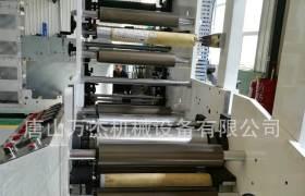 320柔性版印刷机