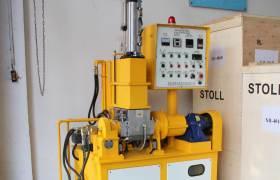院校实验室1L3L5L10L翻转式密炼机加压式橡塑捏合机实验型捏炼机