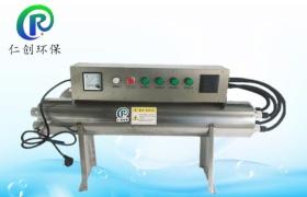 河北農村飲用水消毒過流紫外線消毒器