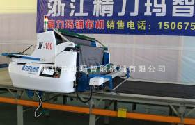精力玛厂家直销针织专用机器自动拉布机智能拉布