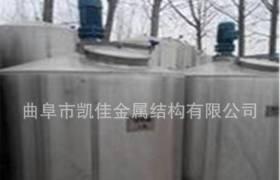 专业定制立式储存罐酒罐