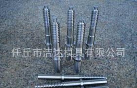 批量生产高品质拉伸金属模具标准件