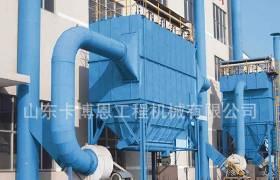 車間用吸塵器大型工業工廠環境除塵設備廠家生產中央除塵設備優惠