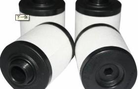 德国Rietschle真空泵常用耗材及配件