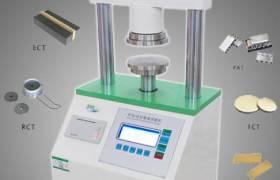 纸板环压试验仪边压强度试验机