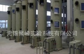 宜兴厂家专业定做酸雾吸收器