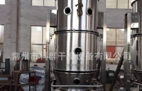 长期供应食品制药化工FL型立式沸腾制粒干燥机价格优惠服务完善