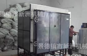 1立方燃氣高溫窯梭式窯