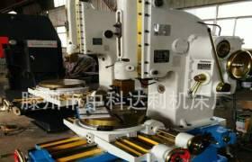 厂家直销B5020插床质量可靠功能齐全配置齐全欢迎来电咨询