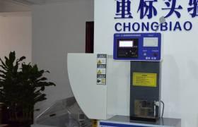 重庆厂家生产高性价比的汽车塑料内饰件原材料冲击韧性试验机