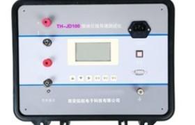 TH-JD100接地引線導通測試儀