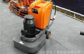 南阳批发无尘环保型研磨机旧环氧地坪翻新机