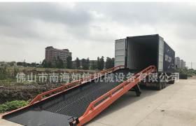 移動機械臺邊式集裝箱登車橋10噸倉儲物流裝卸平臺