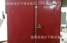 中小型节能食品烘干机 自动恒温烘干箱 香肠腊肉烘干机 生产厂家