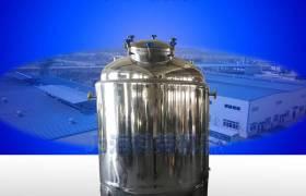 不銹鋼立式儲罐貯液罐