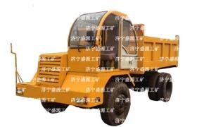 矿用运输车