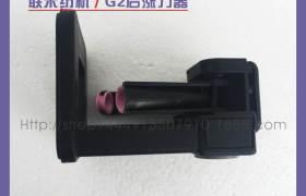 廠家直銷G2儲緯器后漲力器聯禾紡機配件齊全