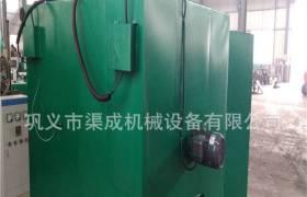 供应蔬菜烘干机包菜辣椒烘干机多层带式干燥