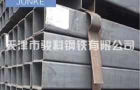 供應Q235無縫矩形管 黑龍江鋼鐵廠家批發各規格無縫矩形管