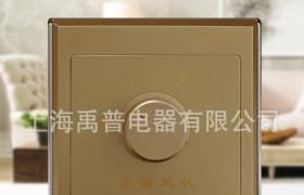 D81-052調光墻壁開關土豪金烤漆家用電器開關新款家用調速開關