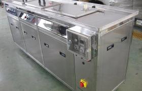 供应金属零件清洗机