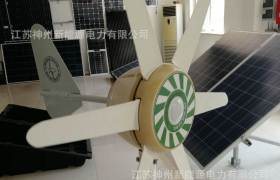 厂家推荐M-300风力发电机微型风力发电机